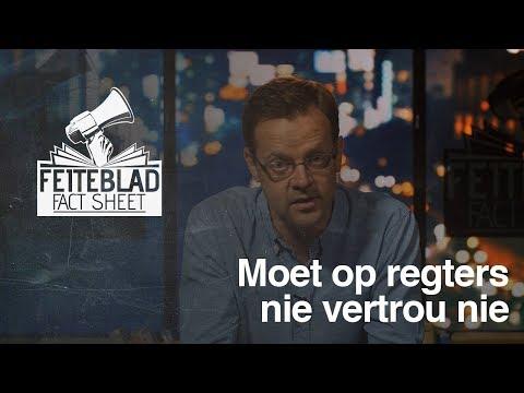 Moet op regters nie vertrou nie - Feiteblad