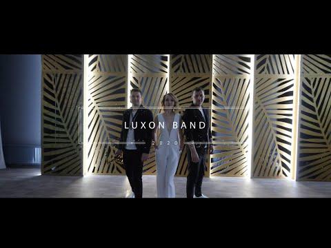 LUXON band/музика на