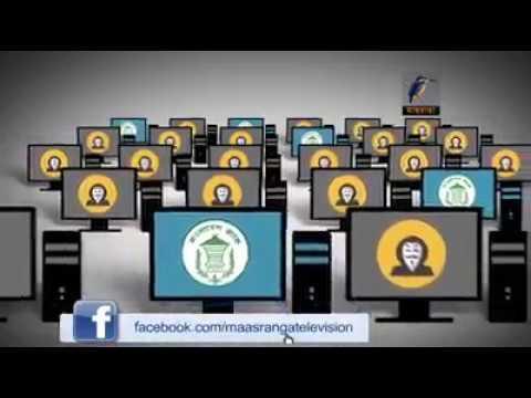 Bangladesh Bank Reserve hacking process যেভাবে বাংলাদেশ ব্যাংকের রিজার্ভ হ্যাক হয়