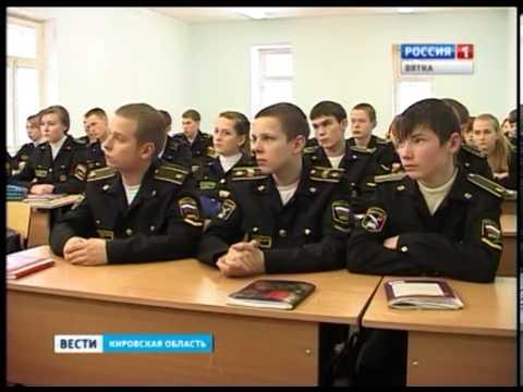 Курсанты и ФСБ (ГТРК...