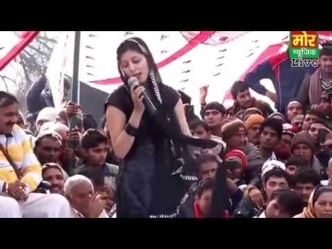Baithugi Piya Bulero Me  {Haryanvi Ragni}