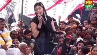 baithugi piya bulero me l  Sapna Choudhary {Haryanvi ragni}