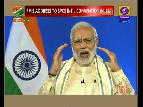 PM નરેન્દ્ર મોદીએ અમેરિકામાં સૌરાષ્ટ્ર પટેલ સાંસ્કૃતિક સમાજને કર્યુ સંબોધન - DD News Gujarati