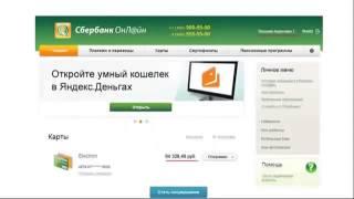 Как заработать деньги в интернете ,бизнес проект на миллион 1000000 рублей