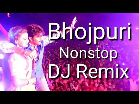 arya dj bihar = Bhojpuri Nonstop DJ Remix 2018