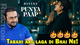 DIVINE - Punya Paap Reaction (Prod. By iLL Wayno) | Official Music Video | IAmFawad