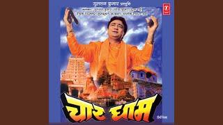 Jai Jai Badri Dham