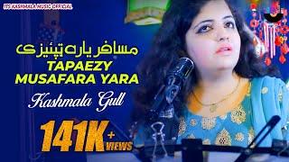 Kashmala Gul Tapaezy - Musafara Yara | Kashmala Gul New Song 2019 | Kashmala Music