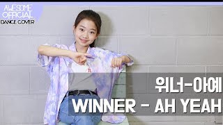 나하은 (Na Haeun) - 위너 (WINNER) - 아예 (AH YEAH) Dance cover