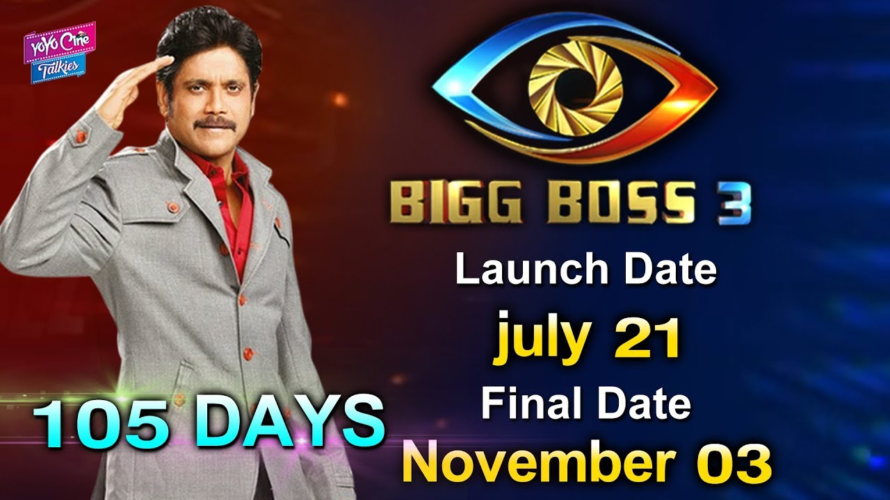 Bigg Boss 3 Telugu Season Date Fixed | #BiggBoss3Telugu | #StarMaa | YOYO  Cine Talkies