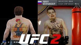 нарезка от 23.09.2016 UFC 2