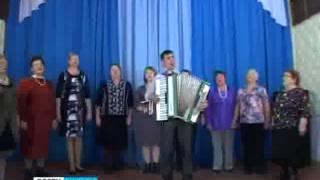 Народный коллектив хор русской песни Раздолье из села Чинеево