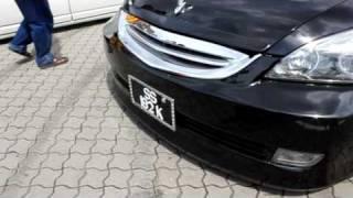 Vip Style Honda Accord