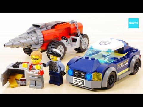 レゴ シティ エリートポリス ドリルカーチェイス 60273 / LEGO City Elite Police Driller Chase Speed Build & Review