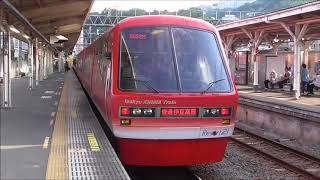 伊豆急行2100系 伊東駅発車