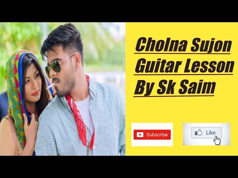 Cholna Sujon - Bokhate Film Song Guitar Cover And Tutorial Guitar Chords