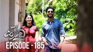 Thoodu | Episode 185 - (2019-11-01) | ITN Thumbnail