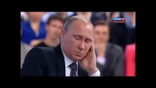 ПРИКОЛ ПУТИН Без Микрофона в Ухе Полный ДЕБИЛ Прямая Линия 2018