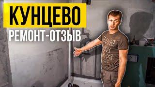 видео Новостройки в Кунцево
