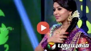 Melam Kottu Thali Kattu - Game Show - Episode 19 - Part 1