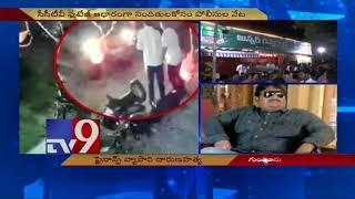 Download Video Brutal murder of Financier in Guntur - TV9 MP3 3GP MP4