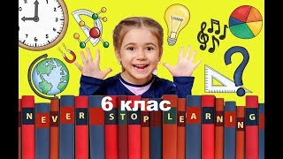 видео КОНТРОЛЬНІ ЗАВДАННЯ