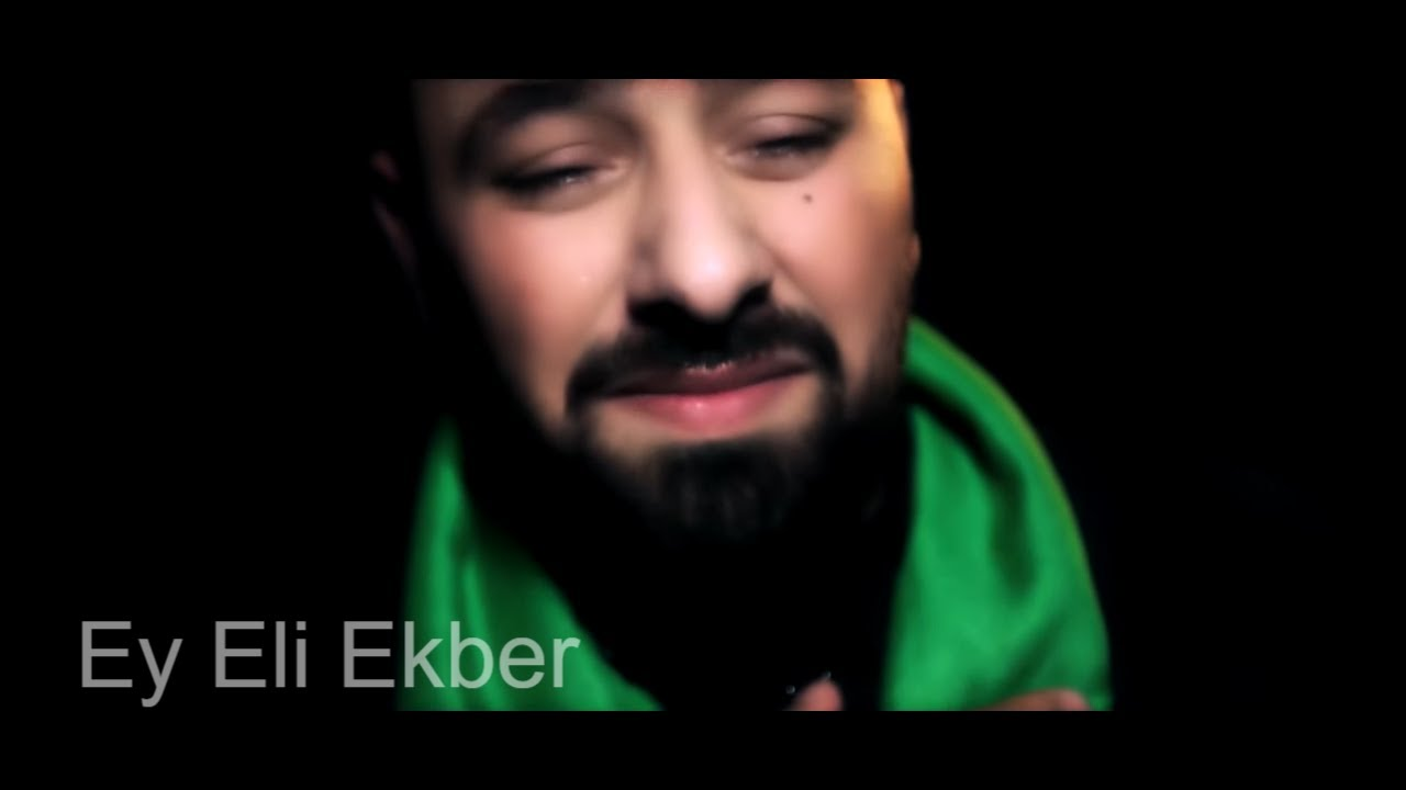 Seyyid Fariq - Ey Eli Ekber - 2020 (Official Video)