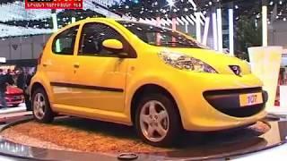 Peugeot 4007 Test Drive Part 1