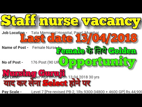 TATA Memorial hospitalmumbai staff nurse vacancy 2018