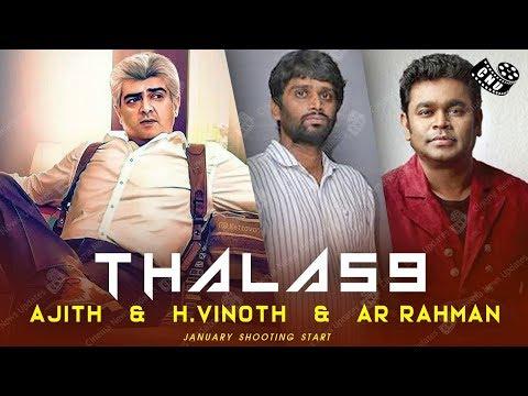 Thala59 Mass Updates | Thala Ajith | AR Rahman | H Vinoth | Bonney Kapoor