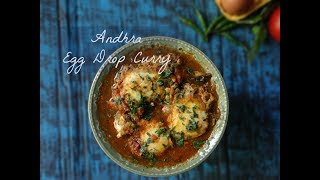 Egg Drop Curry | Andhra Style Poached Egg Curry | Indian Shakshuka