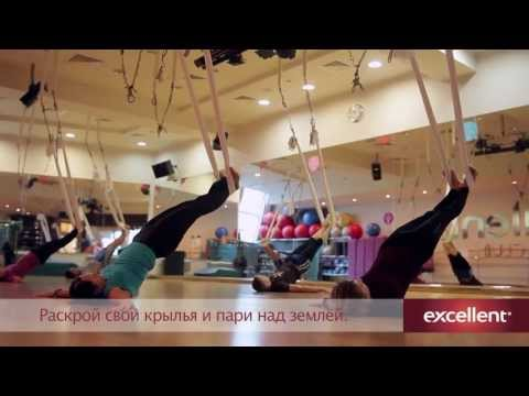 Гимнастика AntiGravity PROFFI (по записи)