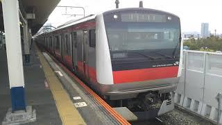 JR東日本 京葉線 E233系5000番台 千ケヨ515編成 10両編成  快速 蘇我 行  新木場駅 (JE-05) 1番線を発車