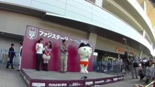 2013.9.29ファジアーノ岡山vsJEF千葉13:00キックオフ@カンスタ 試合...