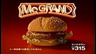 Download Video (Reupload) Mcdonalds logos MP3 3GP MP4