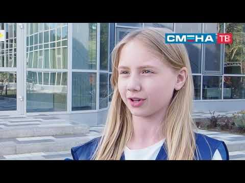 В ВДЦ «Смена» для мальчишек и девчонок программы «Юный следователь» прошли образовательные занятия