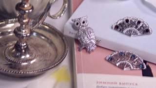 видео Броши и булавки серебряные с жемчугом