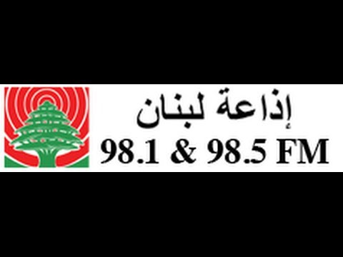 Interview with Dr. Rami Sarkis on Radio Lebanon