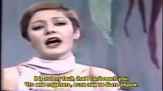 Googoosh - Ayriliq (Eng. Subtitles) - Гугуш - Айрылыг (Русские Субтитры)