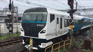 【しょうなん】E257系 特急 湘南@小田原駅