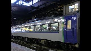 キハ182-507 長万部→ニセコ 特急「ニセコ」 キハ183系 JR北海道 函館本線 8011D