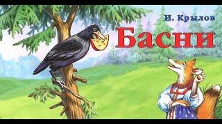 новые мультики сказка ворона и лисица