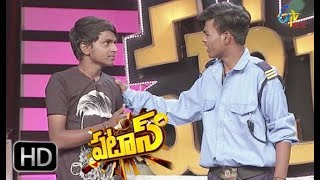 Patas | Bindas Brother's Performance  | 1st May  2018 | ETV Plus