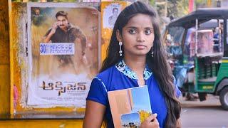 """""""Raju Gari Ammayi"""" Telugu Short Film 2018"""