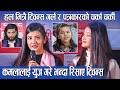 Nepali Movie Song Love Diaries -Chham Chham l युज गरे भन्दा रिसाए Twins Girl Prisma-Princy Khatiwada