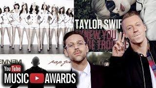 Eminem, Taylor Swift, Girls