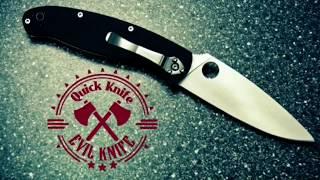 Быстрый нож «quick knife»