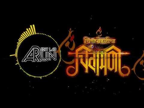 Palkhi Nighali Chintamanichi Official Remix Dj ( AUDIO SPECTRUM ) EDIT BY = ARUN SONAWANE