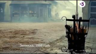 """Три желания - этот клип посвящается всем  фанатам ожидающим 2-й сезон сериала """"Анна-детективъ""""."""