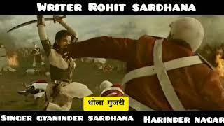Dhola Gurjari   New Gurjar Song 2019   Harendra Nagar